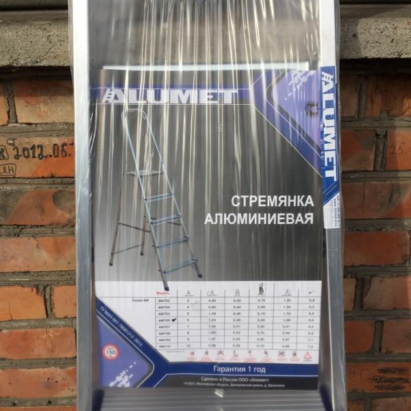 Лестница-стремянка алюминиевая матовая  6-и ст. Ам706 - 2