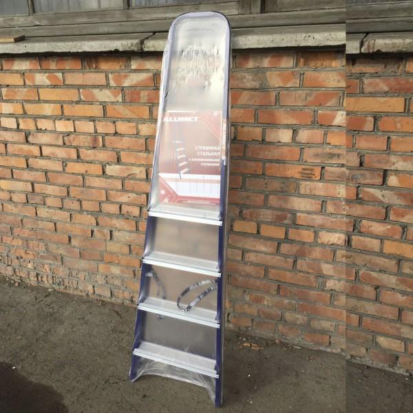 Лестница-стремянка 30*20 стальная 5-и ст.8305  - 1